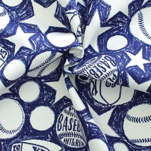 画像2: ベースボール 青【お弁当袋】手作りキット 入園入学 手芸キット 中厚手生地