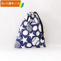 ベースボール 青【コップ袋】手作りキット 入園入学 手芸キット 中厚手生地