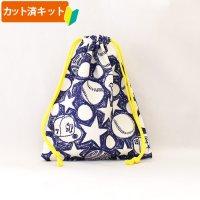 ベースボール 青【給食袋】手作りキット 入園入学 手芸キット 中厚手生地