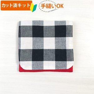 画像1: 白黒ブロックチェック【移動ポケット】手作りキット 中厚手生地【I】