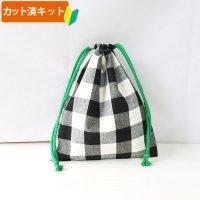 白黒ブロックチェック【給食袋】手作りキット 中厚手生地【A】