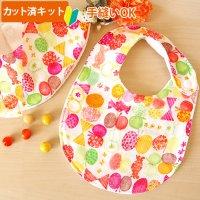リボン&ちょうちょ【丸型スタイ】手作りキット ダブルガーゼ