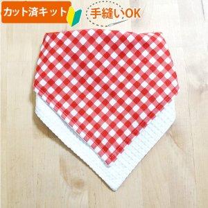 画像1: ギンガムチェック レッド【ハンカチスタイ】手作りキット ダブルガーゼ