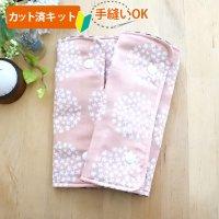 フラワーサークル ピンク【抱っこ紐よだれカバー】ベビー 手作りキット 手縫いもOK リバーシブル