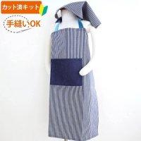 ヒッコリー【エプロン&三角巾】手作りキット 中厚手生地【F】