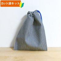 ヒッコリー【コップ袋】手作りキット 中厚手生地【A】