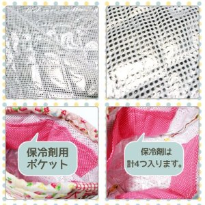 画像2: 保冷・保温用キット お弁当用【HB】