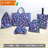 スーパーマリオメーカー ブルー 材料セット5点セット【A】