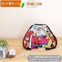 ミッキー コミック【お弁当袋】手作りキット 薄手生地+裏地【D】