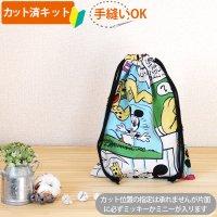 ミッキー コミック【給食袋】手作りキット 薄手生地+裏地【D】