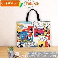 ミッキー コミック【レッスンバッグ】用生地 キルティング+裏地【D】