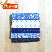 小花のボーダー ブルー+リネン【移動ポケット】手作りキット薄手生地+裏地【I】
