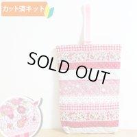 小花のボーダー ピンク【シューズバッグ】手作りキット 入園入学 手芸キット