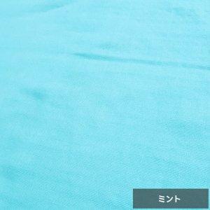 画像4: 無地のシンプルスタイ イエロー/ピンク/ミント/グレー【丸型スタイ】ベビー 手作りキット ダブルガーゼ 国産