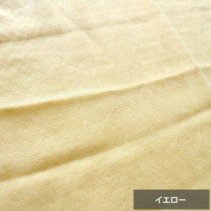 画像2: 無地のシンプルスタイ イエロー/ピンク/ミント/グレー【丸型スタイ】ベビー 手作りキット ダブルガーゼ 国産