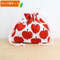 大きなリンゴ【お弁当袋】材料セット 入園入学 中厚手生地[n]