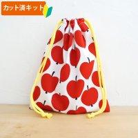 大きなリンゴ【給食袋】用生地 中厚手生地【A】