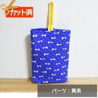 ブルー×ホワイトリボン【シューズバッグ】手作りキット キルティング【A】