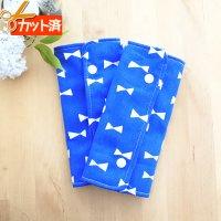 ブルー×ホワイトリボン【よだれカバー】手作りキット