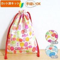 リボン&ちょうちょ 【給食袋】手作りキット 薄手生地+裏地【B】