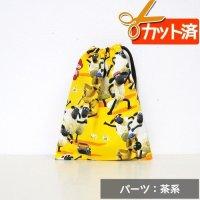ひつじのショーン ダンシング イエロー【コップ袋】材料セット 中厚手生地【A】