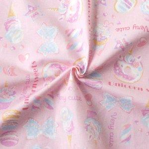 画像2: スイーツ★ユニコーン ピンク【給食袋】手作りキット 入園入学 手芸キット 中厚手生地