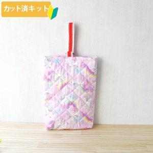 画像1: 虹とユニコーン ピンク【シューズバッグ】手作りキット 入園入学 手芸キット キルティング