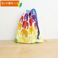 レインボーぞうさん【コップ袋】材料セット 入園入学 中厚手生地【C】[n]