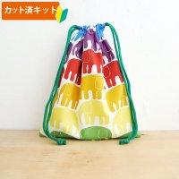 レインボーぞうさん【給食袋】材料セット 入園入学 中厚手生地【C】[n]